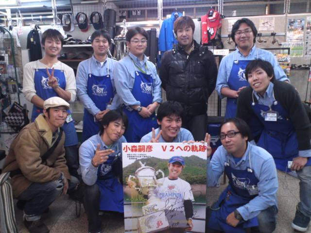 JSY渋谷店