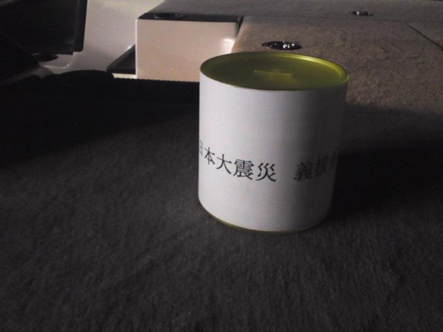 琵琶湖ガイドチャリティーチャレンジ