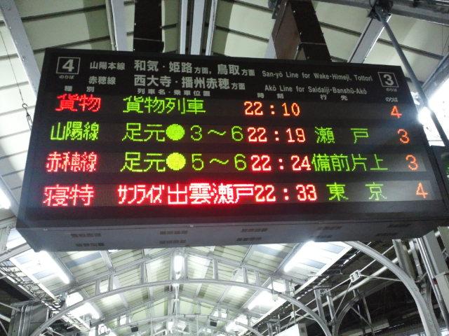 九州ロケ完了