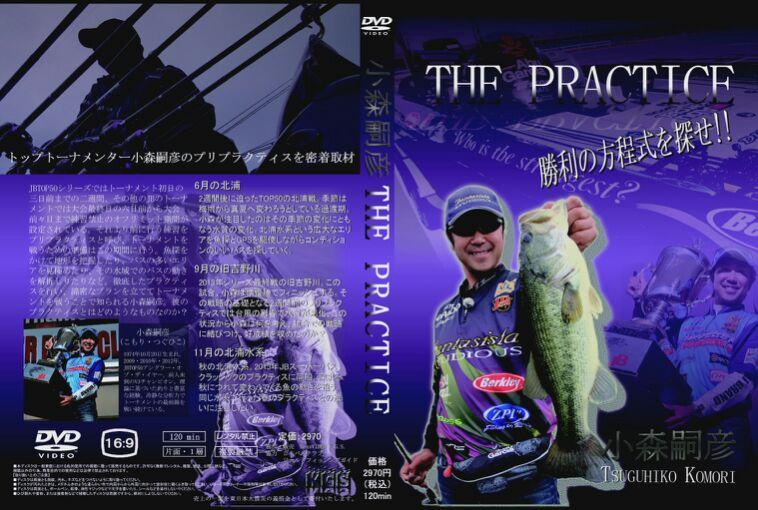DVD発売予定