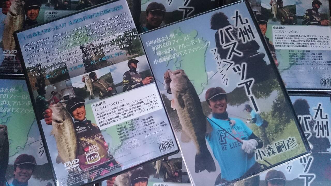 新作DVD発売中