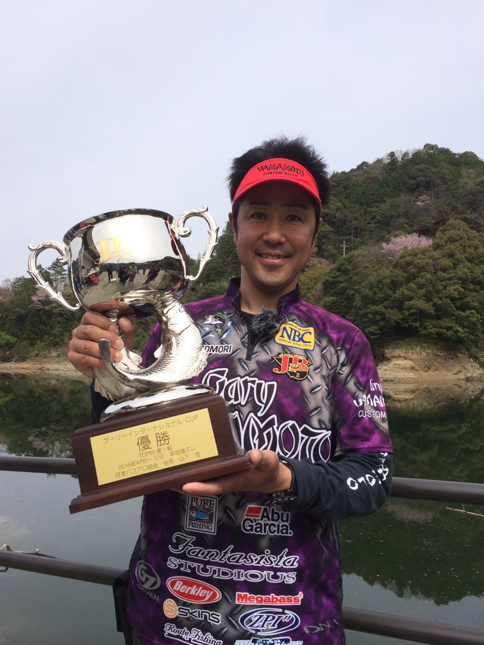 TOP50第1戦優勝
