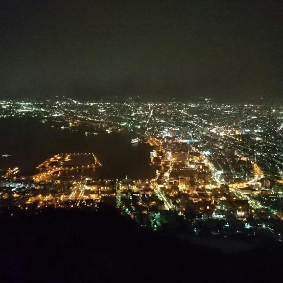 北海道から