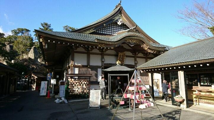 銀座→亀山→三石山観音