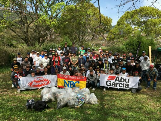 NBC陸釣りクラブ熊本