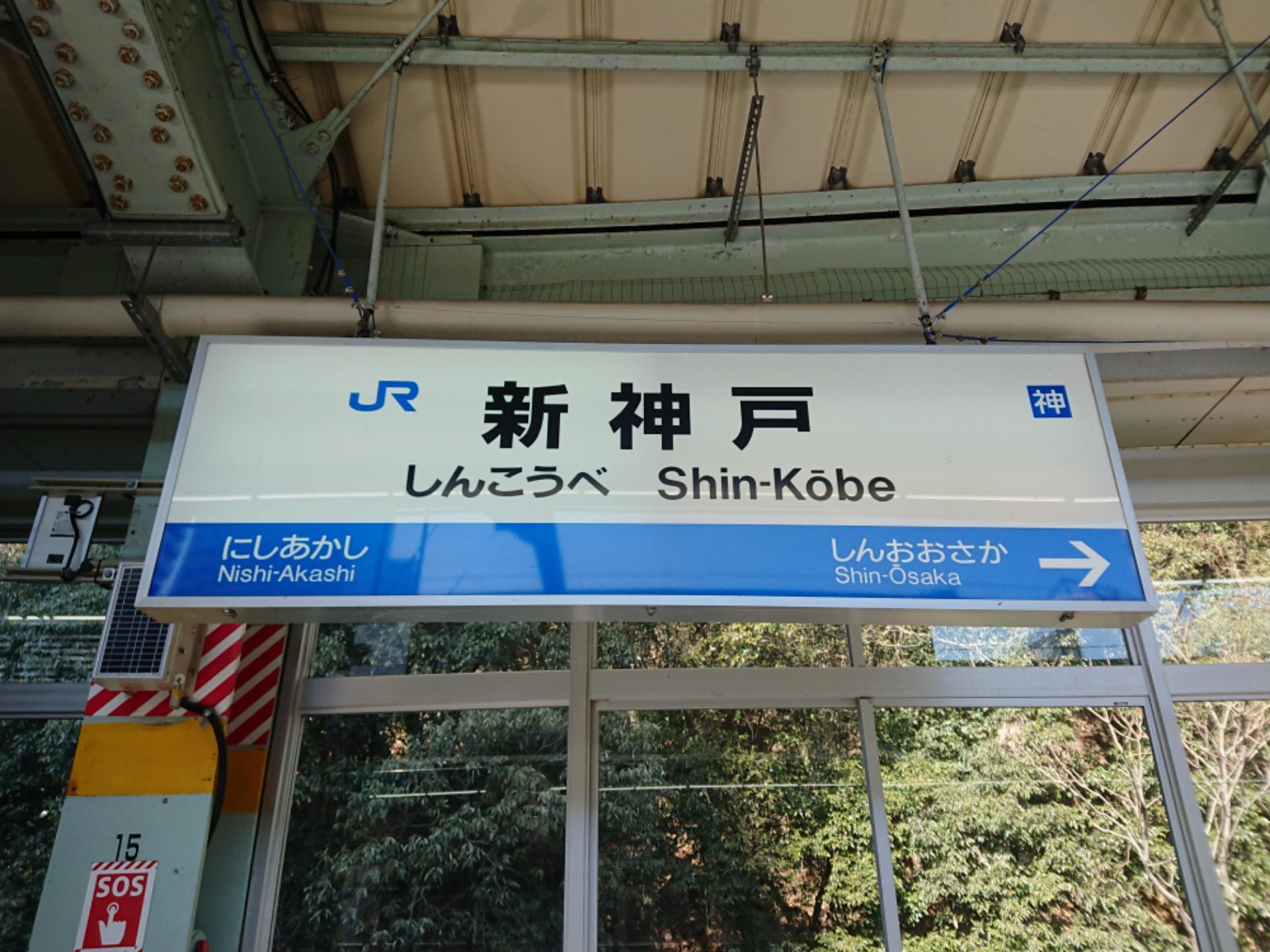 フィッシングショー大阪~