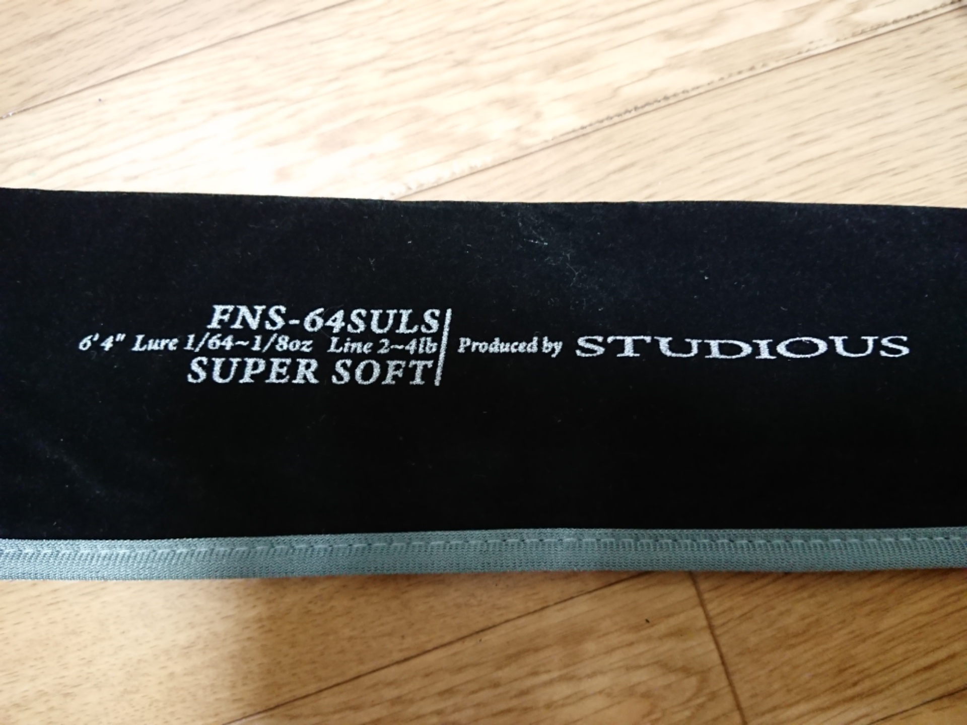 <br />  STUDIOUS New Rod②